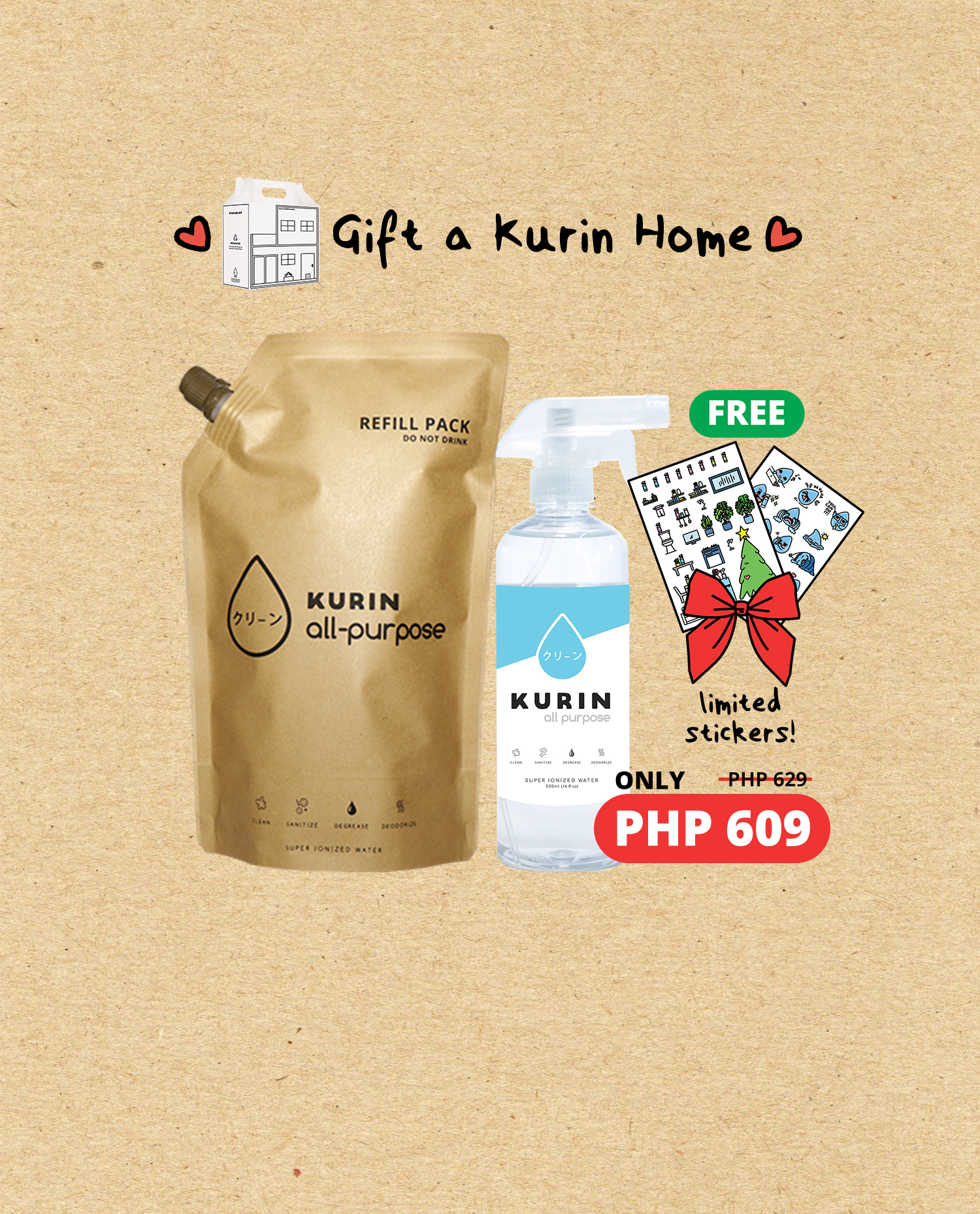 All Ready Gift Pack