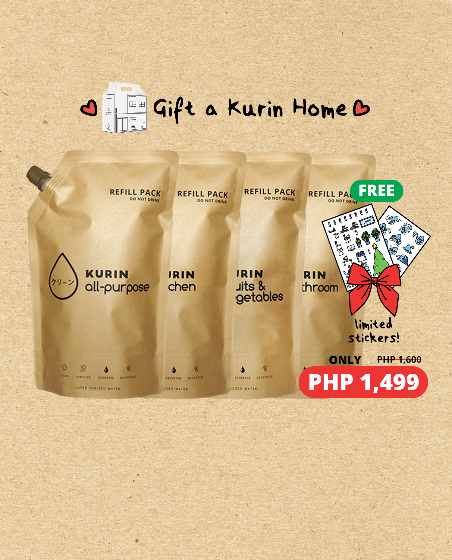 Home Essential Gift Pack