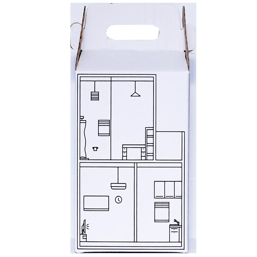 Gift a Kurin Home Box (1 Liter)